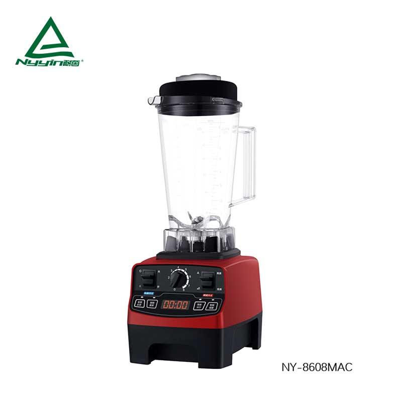 commercial smoothie blender & fruit blender